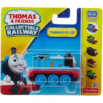 Thomas  Metal  Treno...