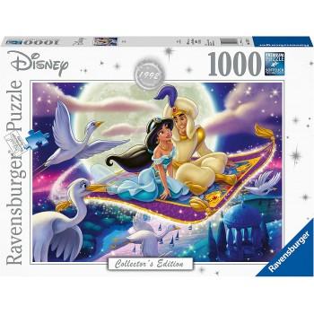 1000  pz   Aladdin...