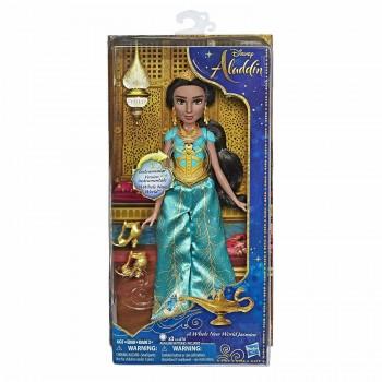 Jasmine  Principessa...